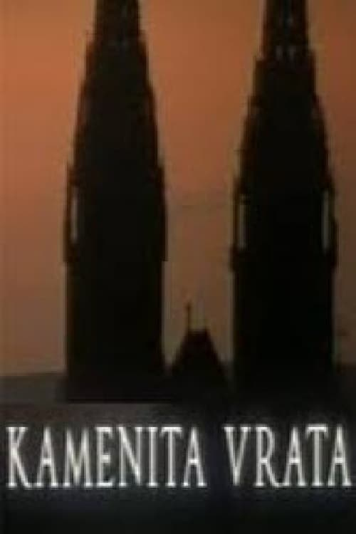 Ver Kamenita vrata Online HD Español (2003)