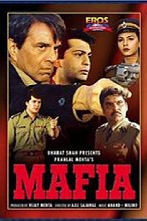 Mafia (1996)