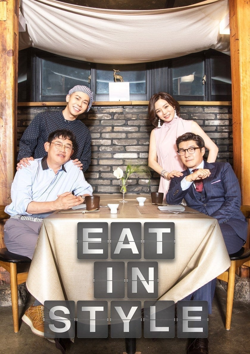 Eat in Style (2018)