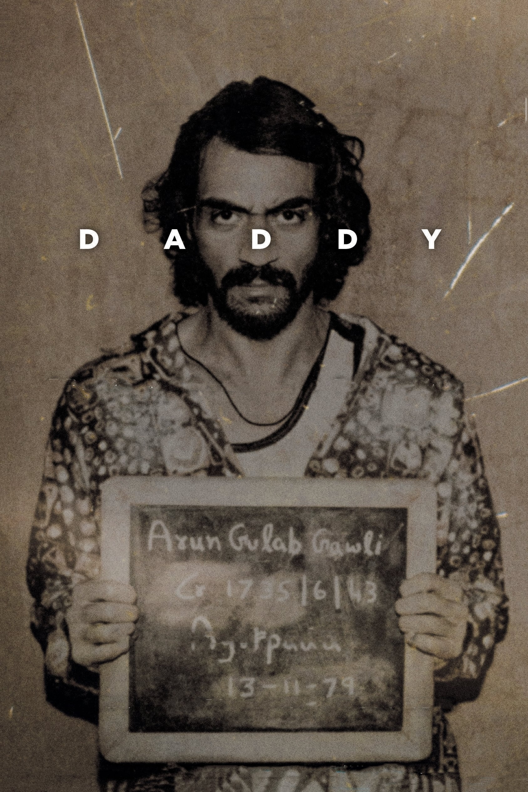 watch Daddy 2017 online free