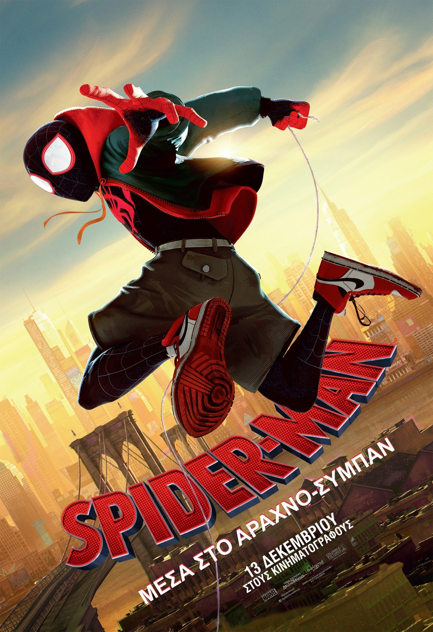 Spider Man Un Nuovo Universo Streaming Film Ita