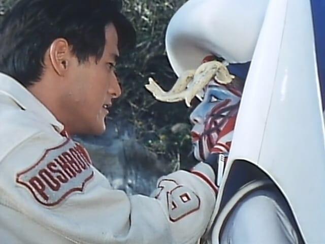 Super Sentai Season 15 :Episode 49  Maria... Her Love and Death