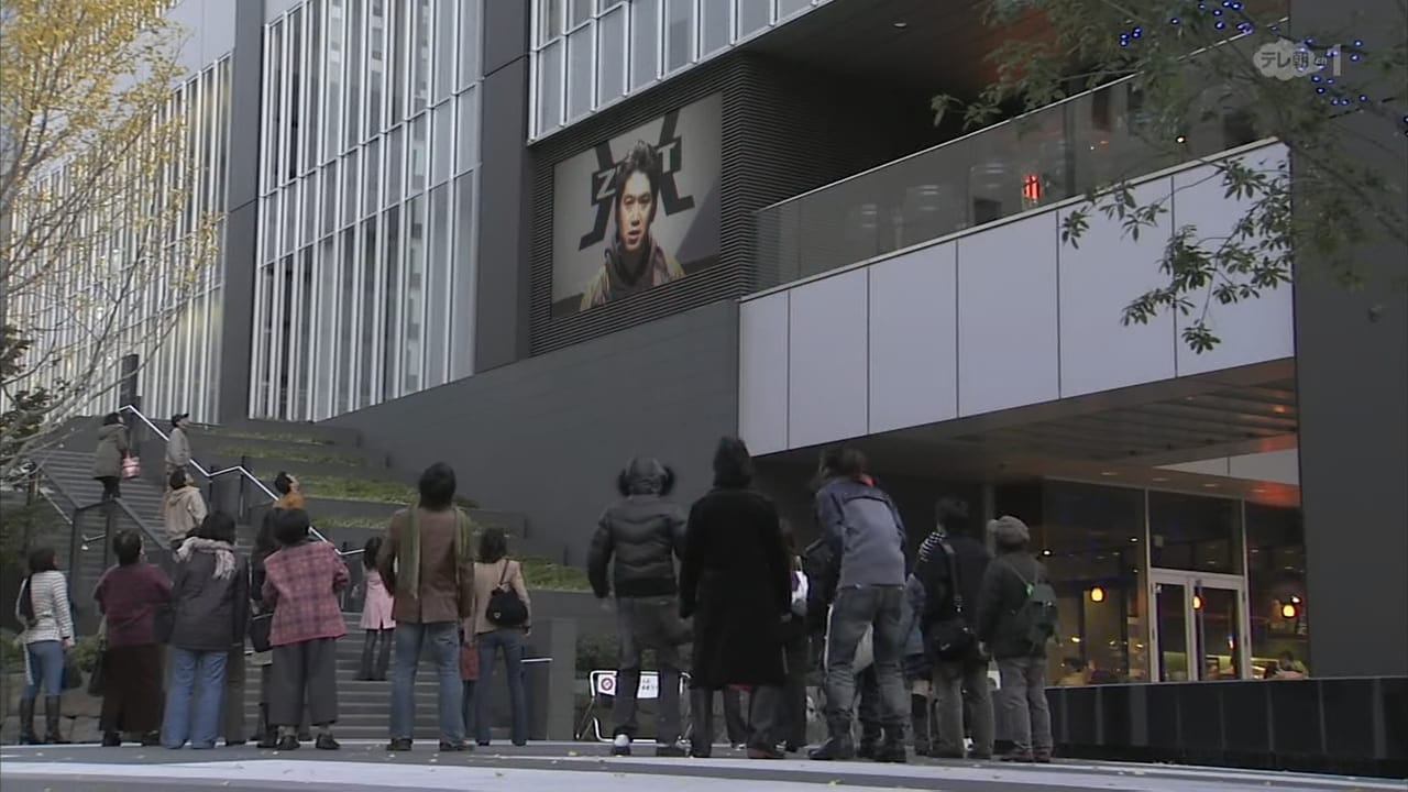 Kamen Rider Season 16 :Episode 49  The Path of Heaven