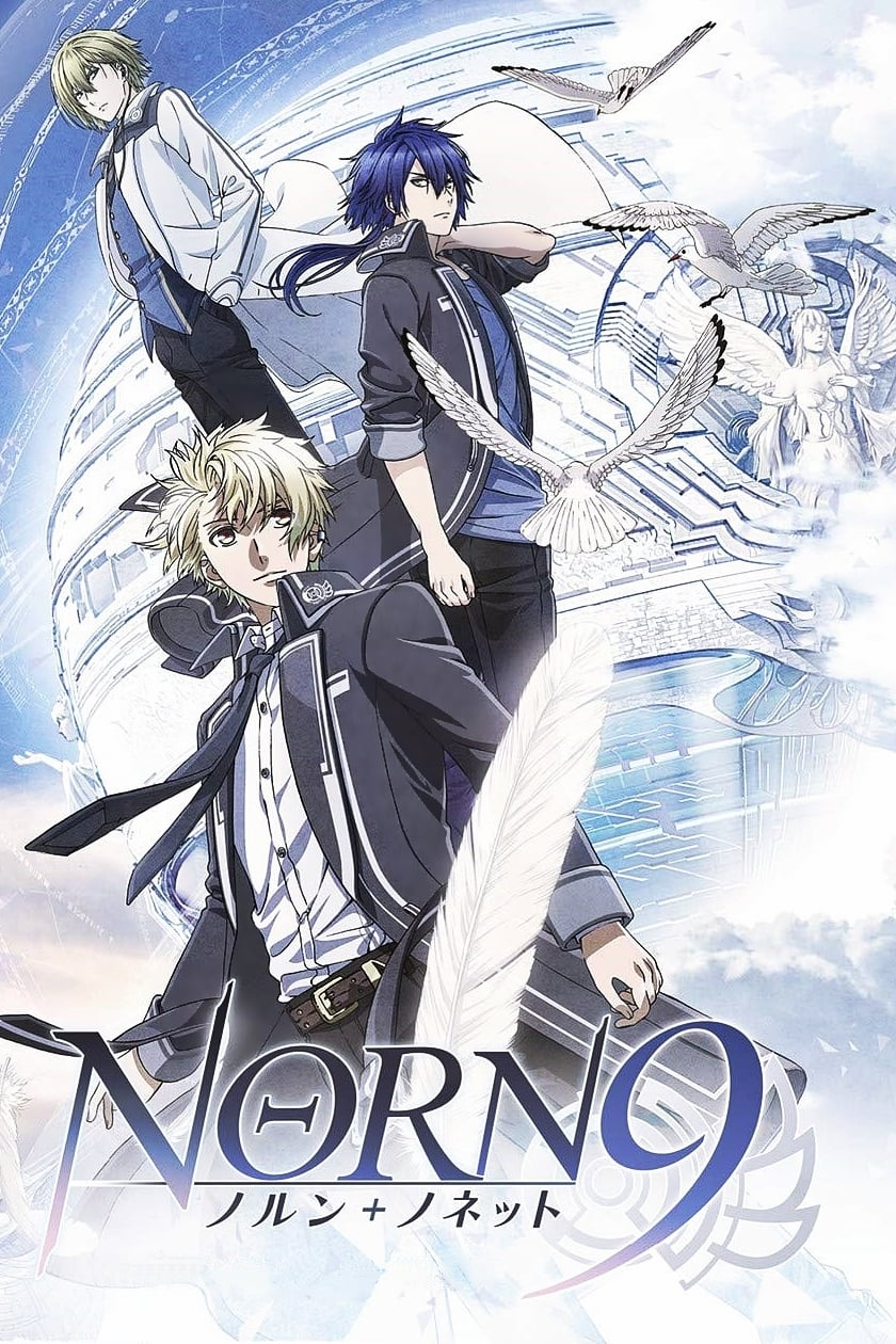 Norn9 (2016)
