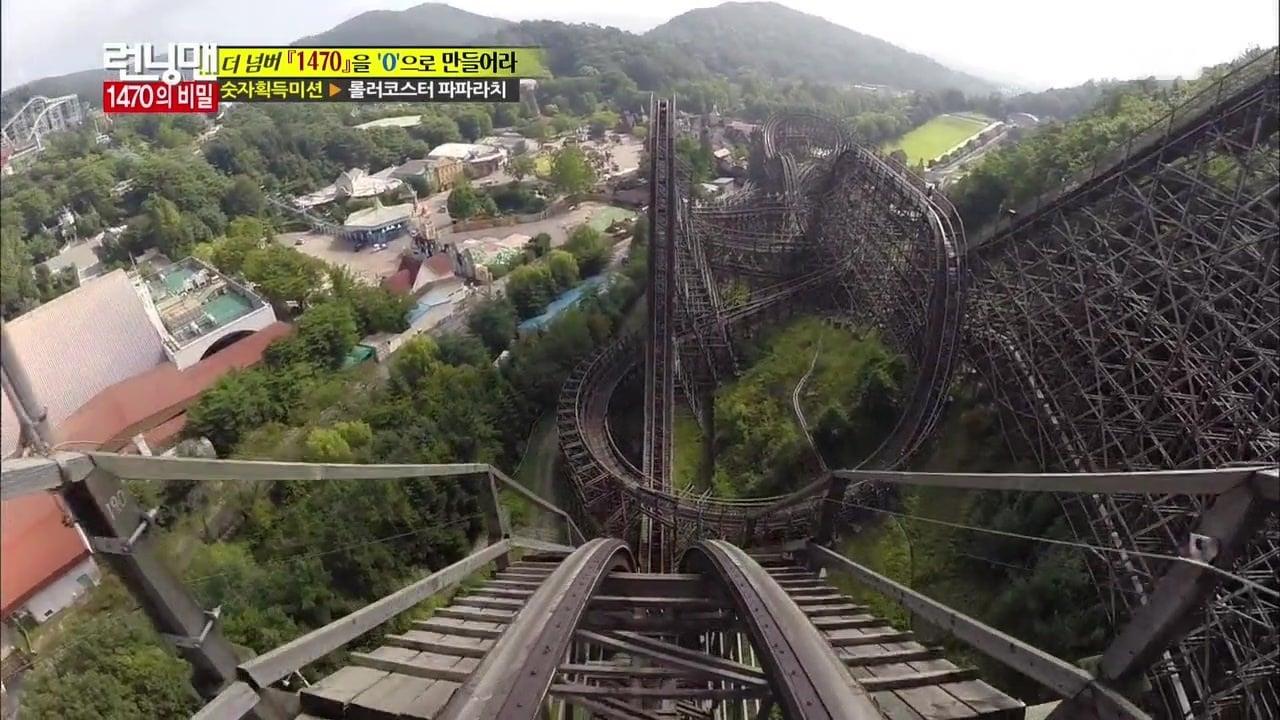 Running Man Season 1 :Episode 211  1470 Amusement Park Special Part 1
