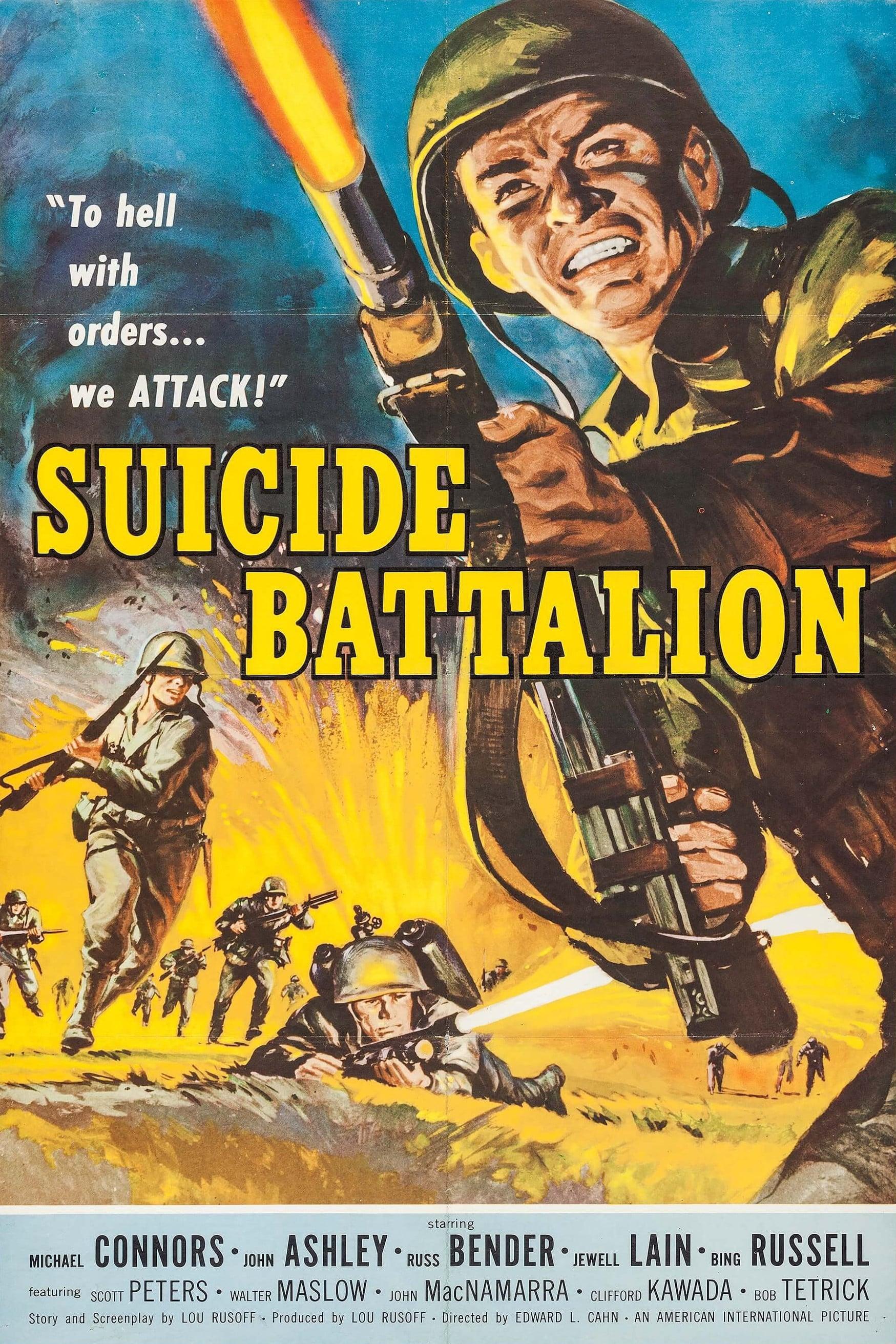 Suicide Battalion (1958)