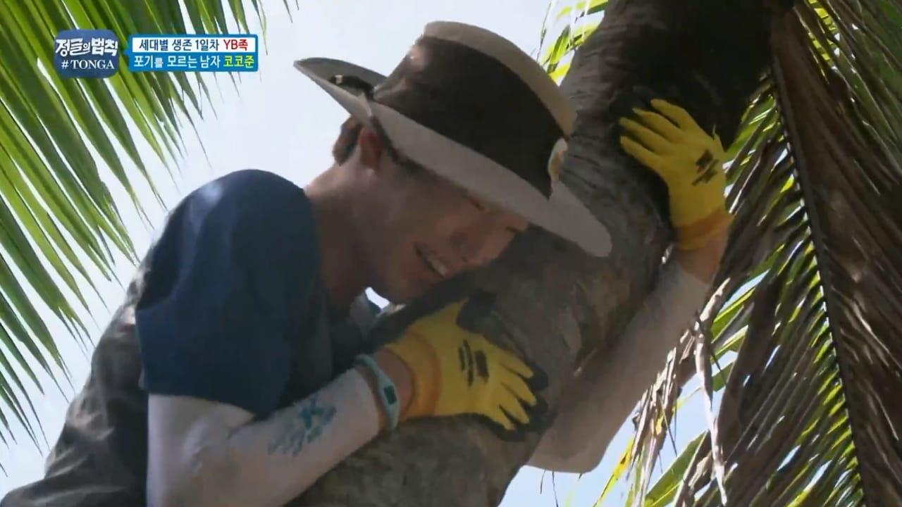 정글의 법칙 Season 1 :Episode 206  Episode 206
