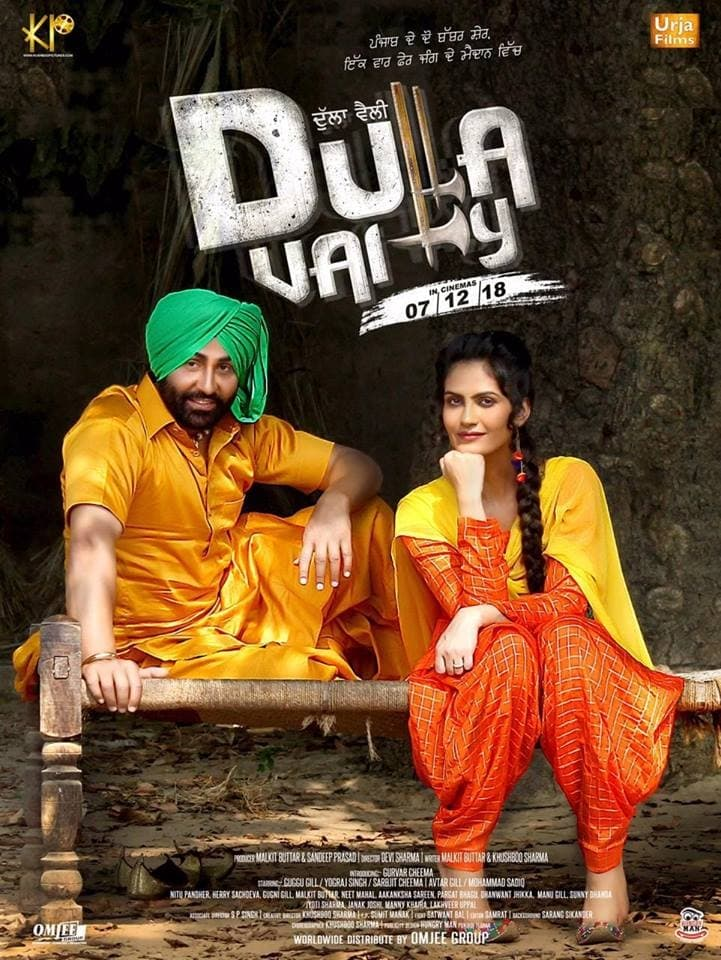 Dulla Vaily streaming