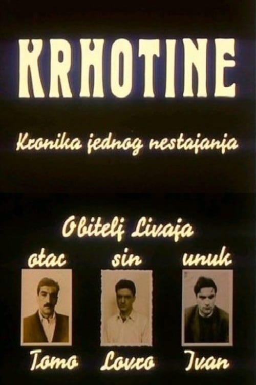 Ver Krhotine Online HD Español (2004)