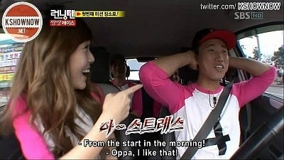 Running Man Season 1 :Episode 63  Running Man Couple Race (1)