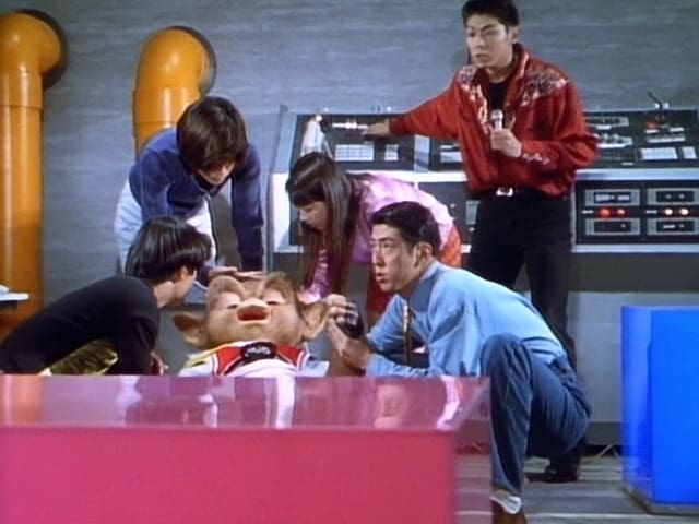 Super Sentai Season 20 :Episode 33  Awaken! Racing Dapp