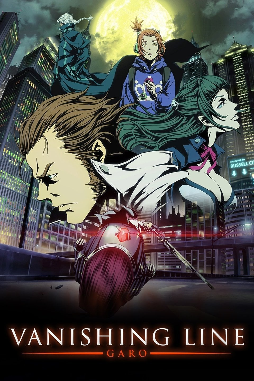 牙狼<GARO> -VANISHING LINE- TV Shows About Tokusatsu