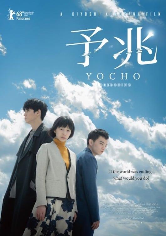 Ver Yocho Online HD Español (2017)