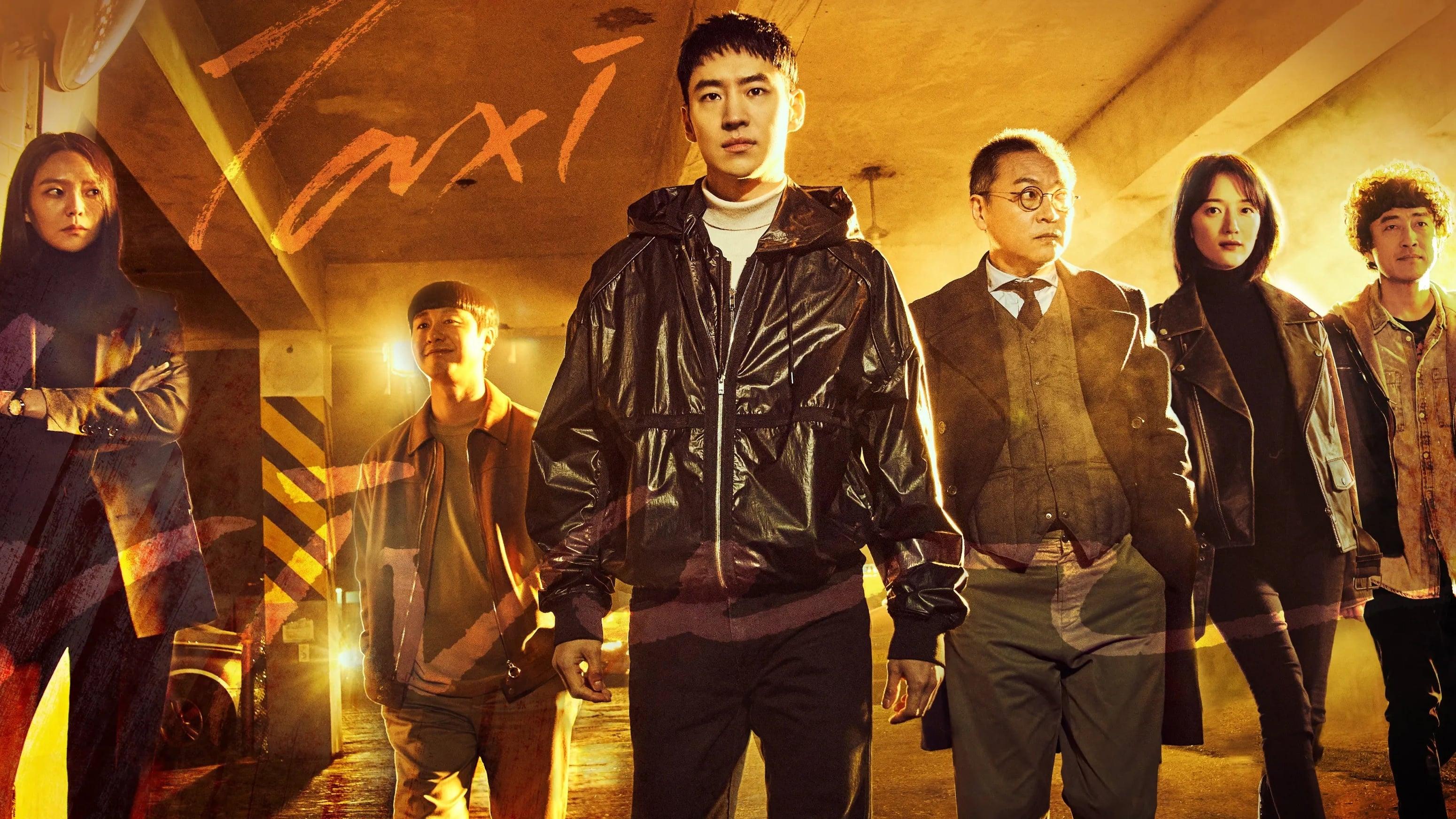 Taxi Driver - Season 1 Episode 5 : Episode 5
