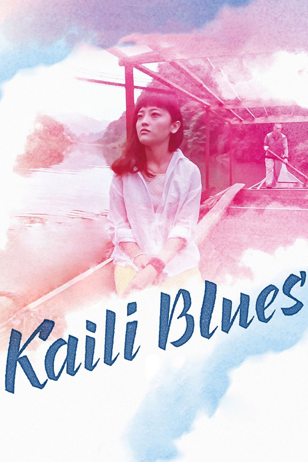 Kaili Blues (2016)