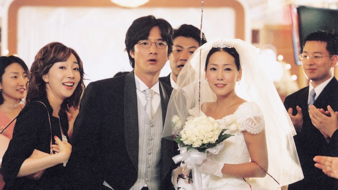 Marrying the Mafia (2002)
