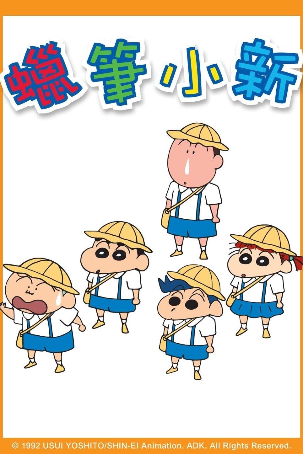 Crayon Shin-chan (1992)
