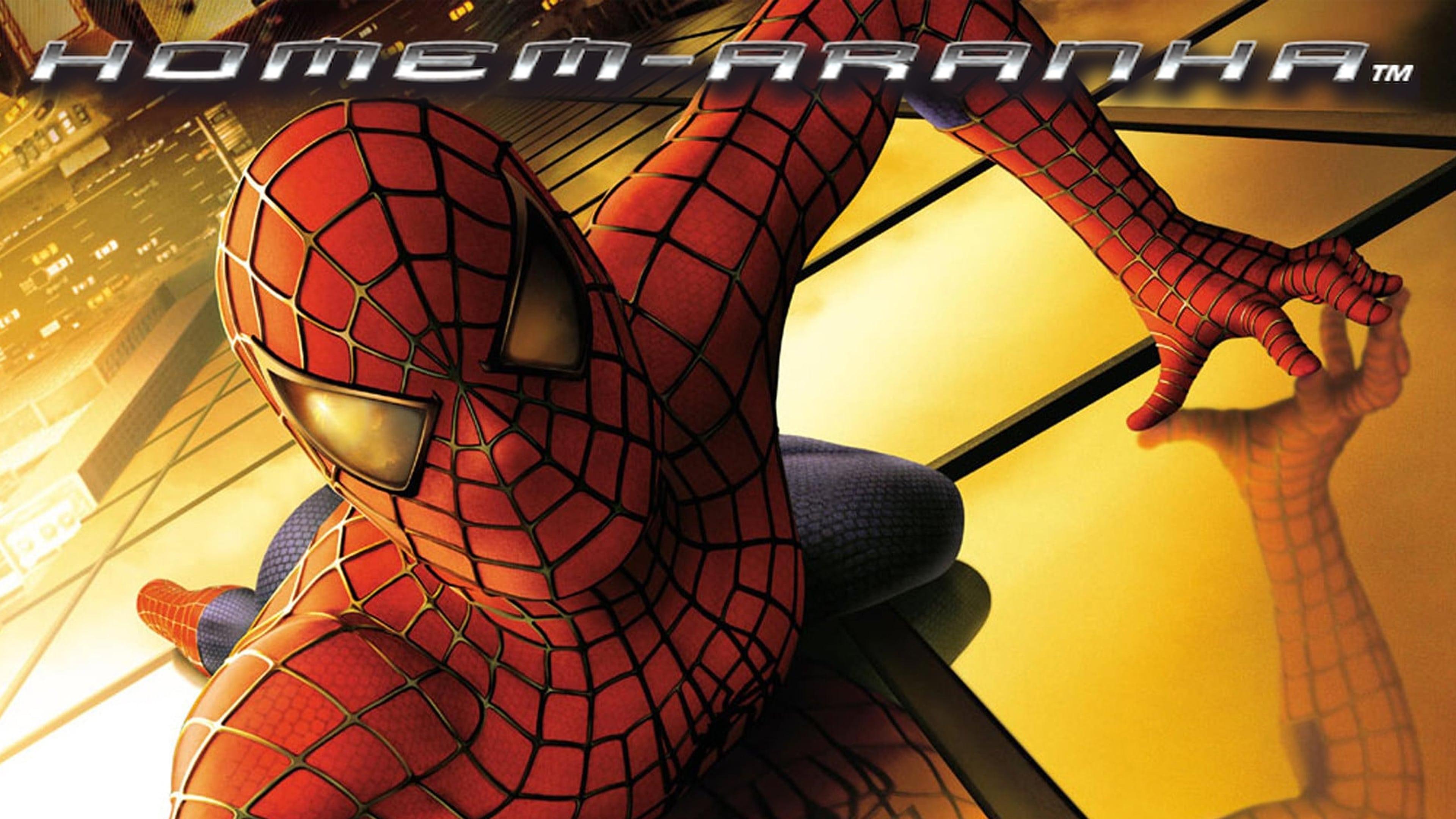 Spiderman 2002 Stream Deutsch