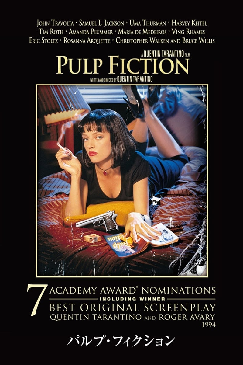 Pulp Fiction Streaming