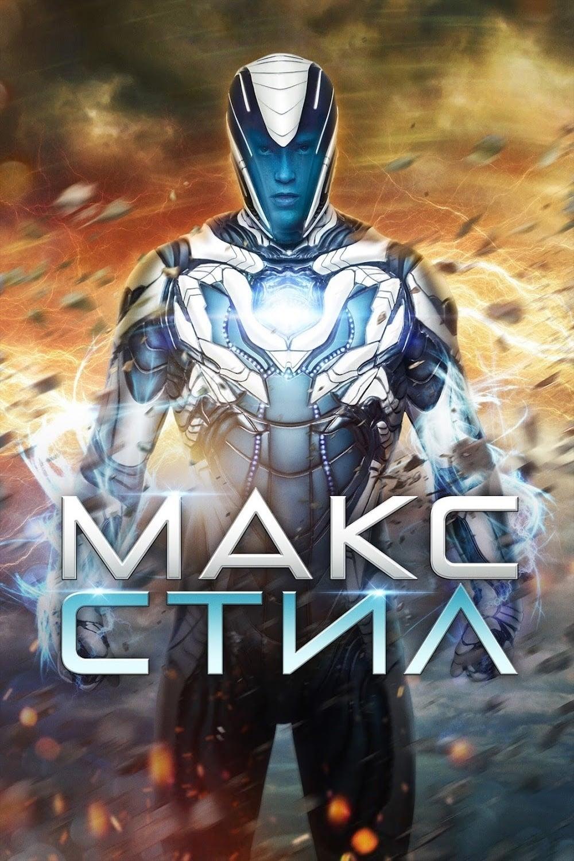 Poster and image movie Film Max Steel - Max Steel - Max Steel -  2016
