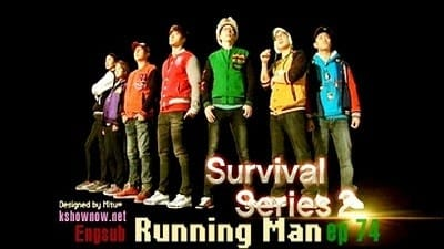 Running Man Season 1 :Episode 74  KINTEX