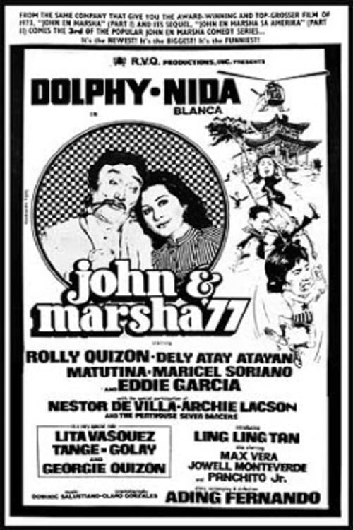 Ver John and Marsha '77 Online HD Español (1977)