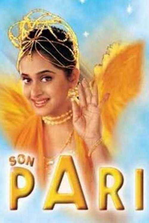 Son Pari (1970)