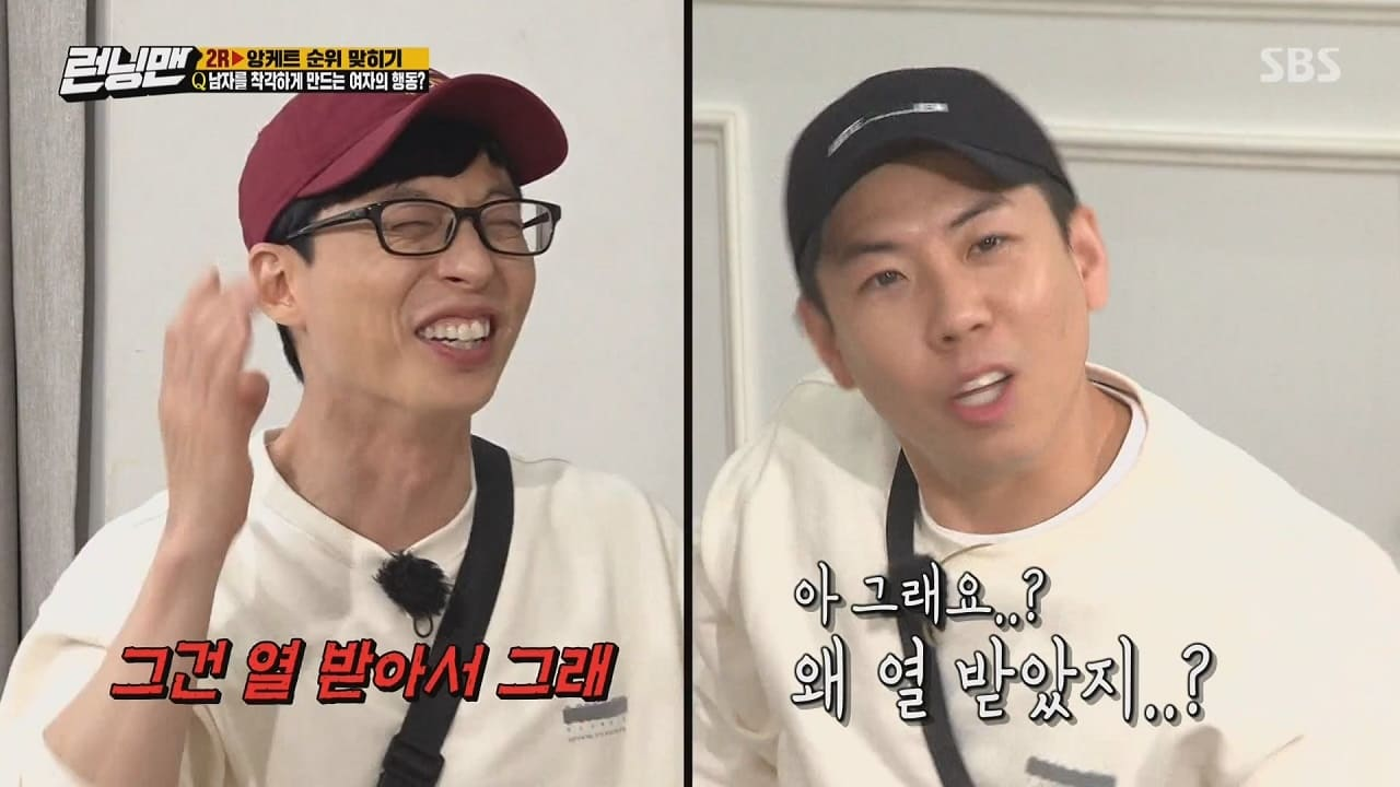 Running Man Season 1 :Episode 501  Episode 501