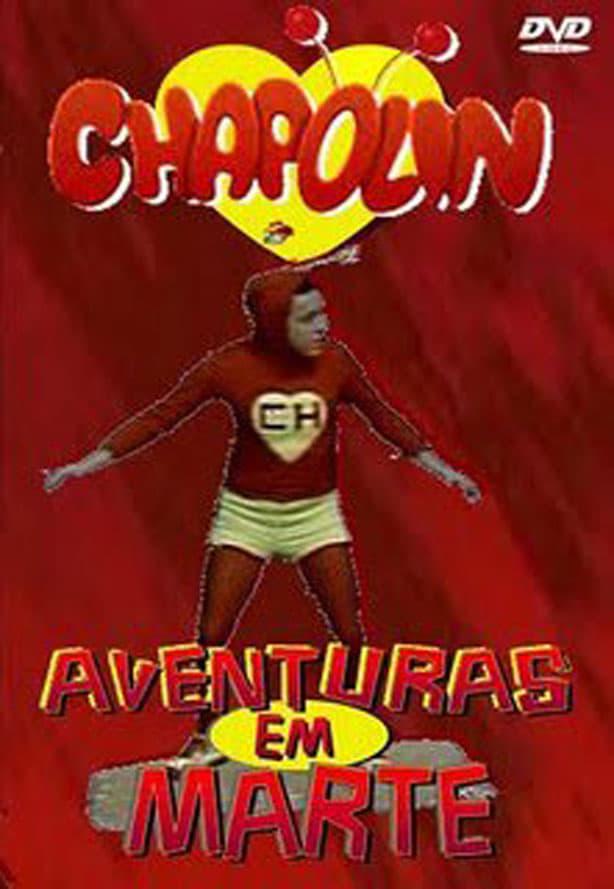 Ver Aventuras en Marte Online HD Español (1981)