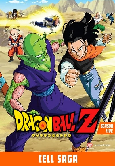 Dragonball Z Season 5