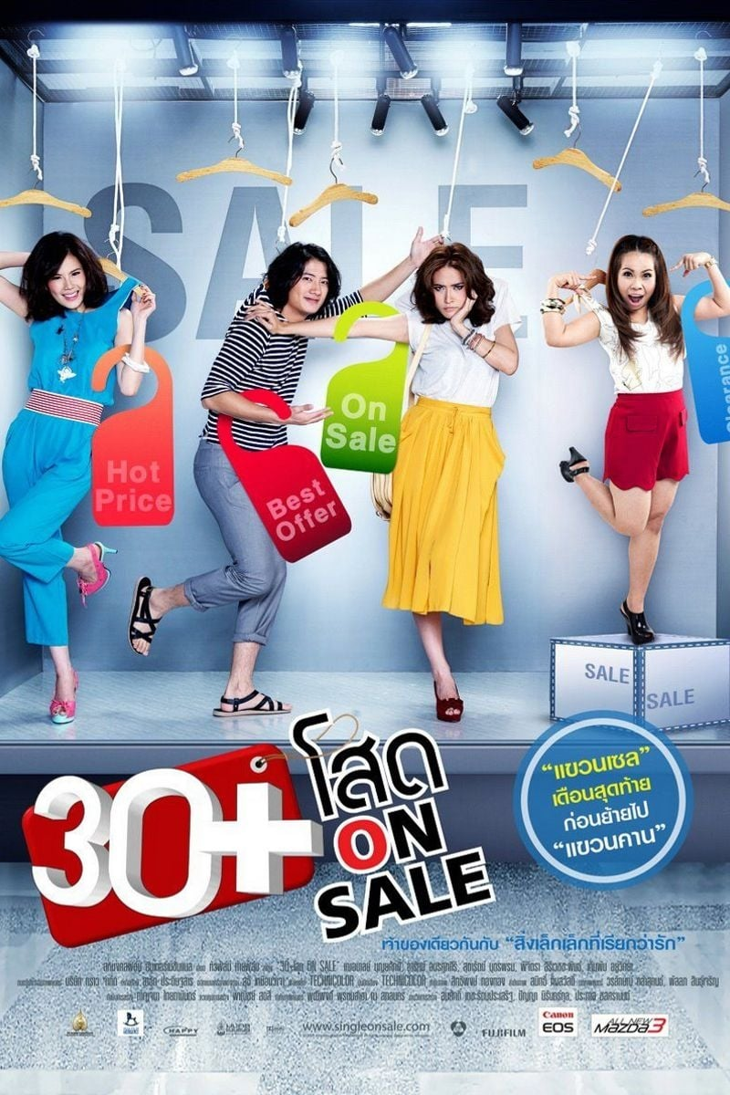 30+ Single On Sale