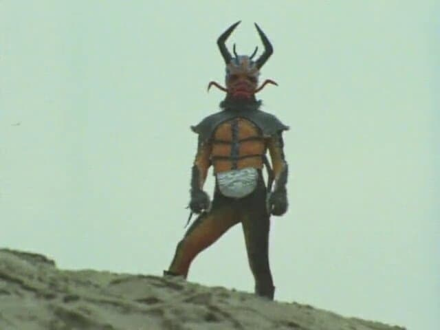 Kamen Rider Season 1 :Episode 26  The Terrifying Antlion