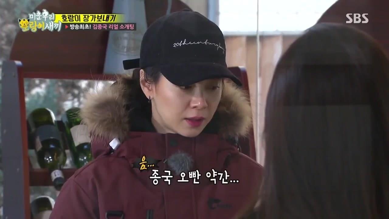 Running Man Season 1 :Episode 334  Member's Week 2 - Kim Jong-kook Special