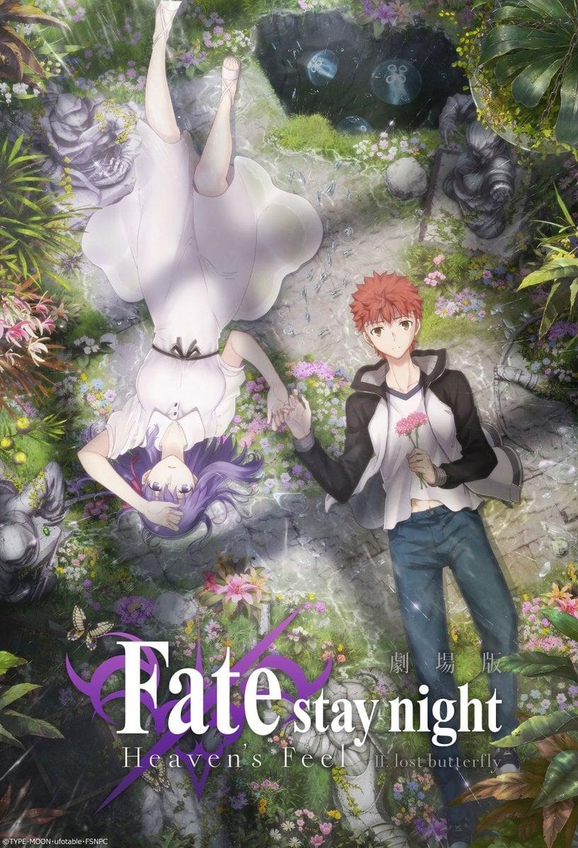 Poster and image movie Film Gekijouban Fate\/Stay Night: Heaven's Feel - II. Lost Butterfly - Fate/stay night: Heaven's Feel II. lost butterfly - Fate/stay night: Heaven's Feel II. lost butterfly 2018