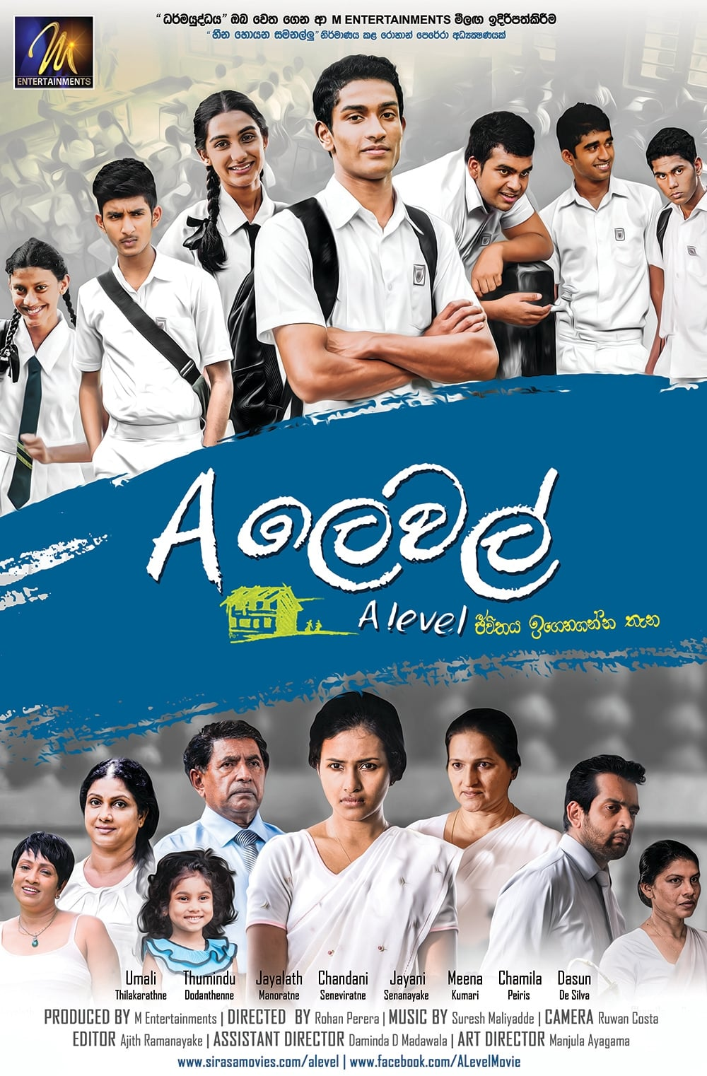 A Level Full Movie Direct Download