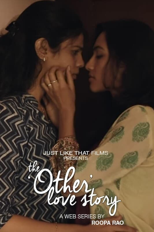 The 'Other' Love Story (2016)