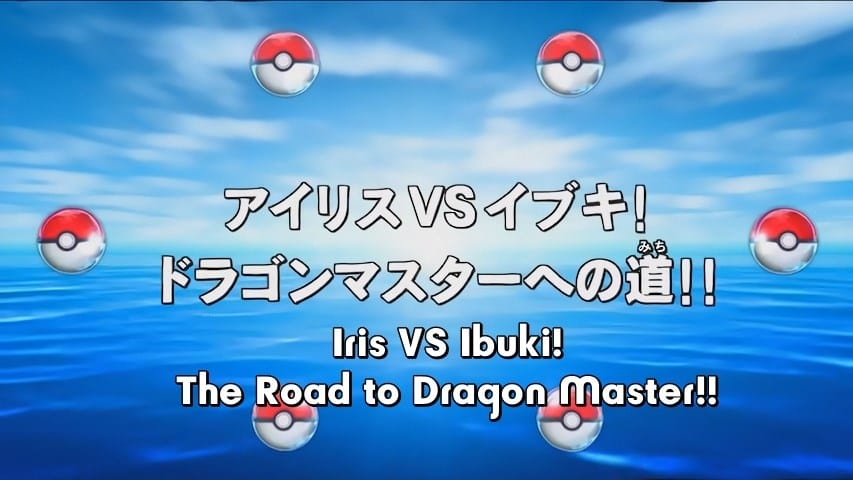 Pokémon Season 0 :Episode 29  Iris vs. Ibuki! The Path to Becoming a Dragon Master!!