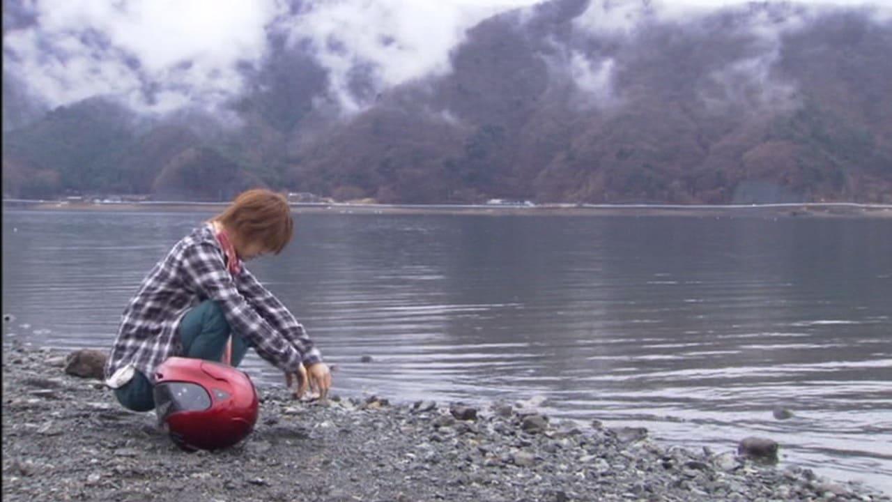 Kamen Rider Season 18 :Episode 17  Episode 17