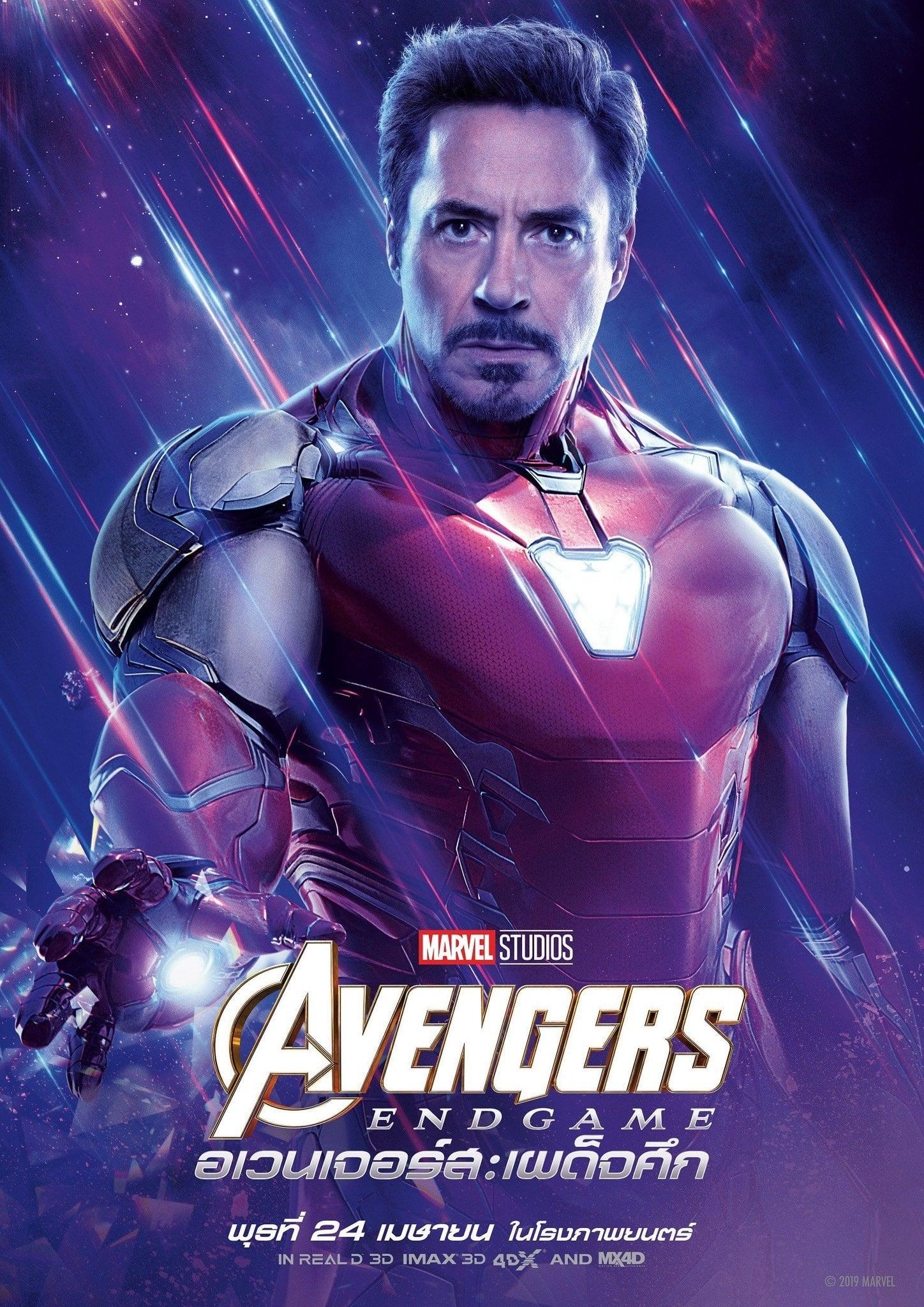 The Avengers Stream German