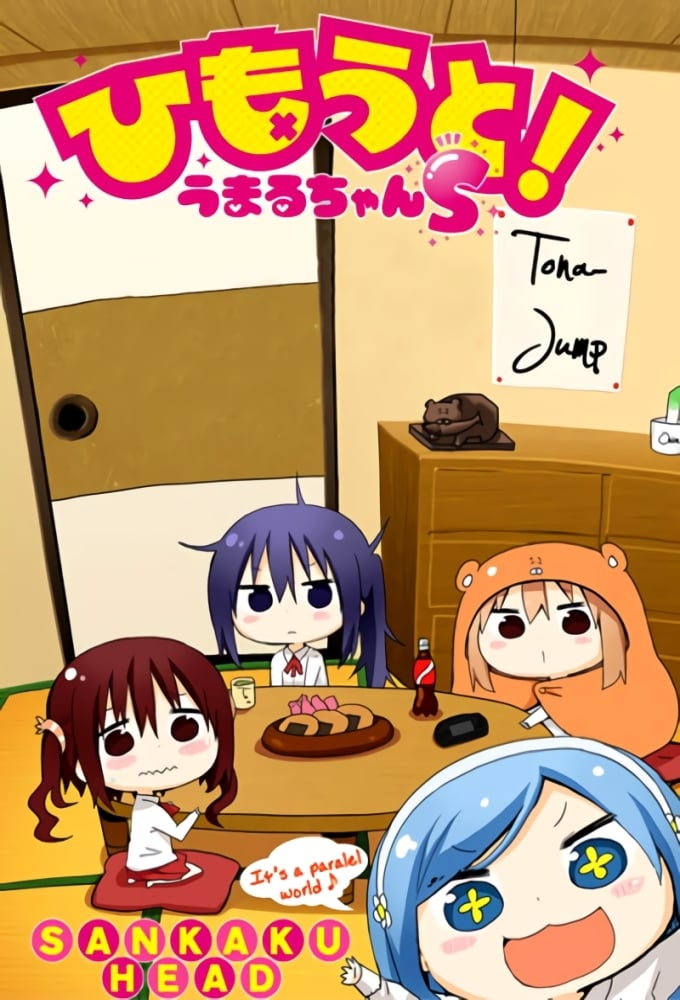 Himouto! Umaru-chan Season 0