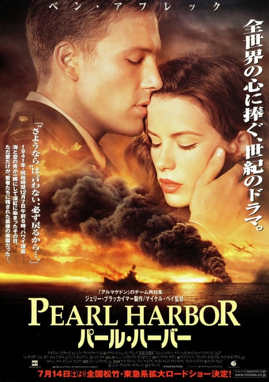 pearl harbor stream