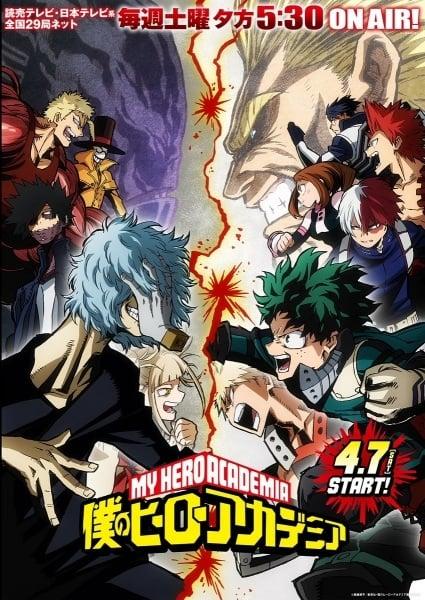 My Hero Academia 3 - Boku no Hero Academia 3 (2018)