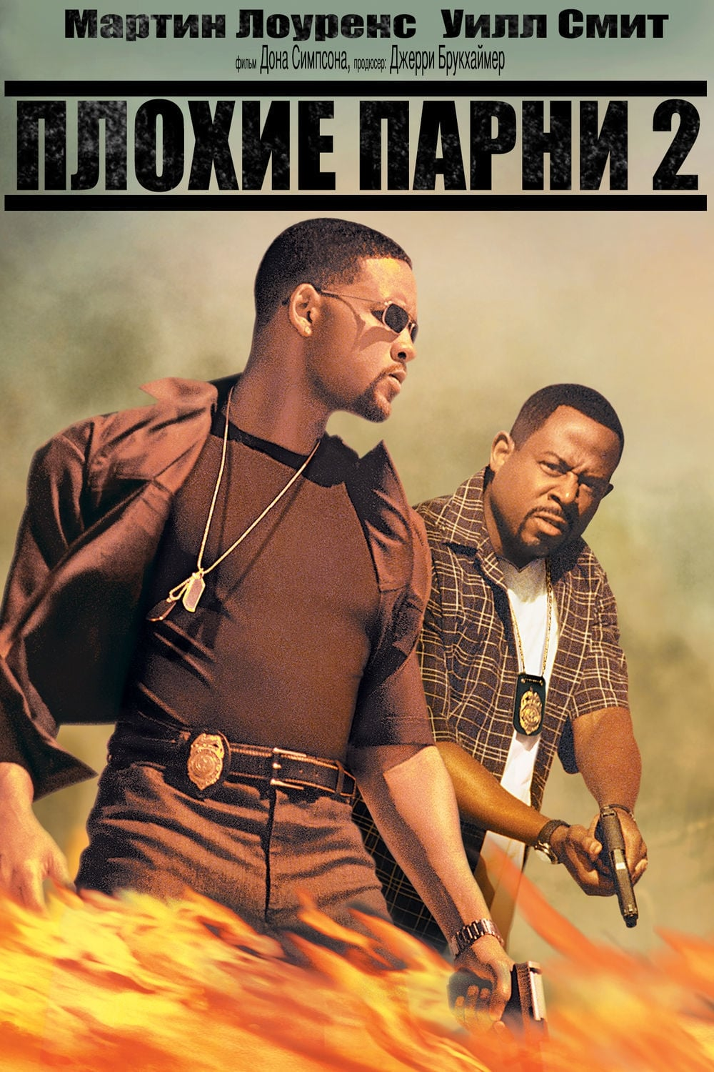 Poster and image movie Film Baieti rai 2 - Băieți răi II - Bad Boys II - Bad Boys II -  2003