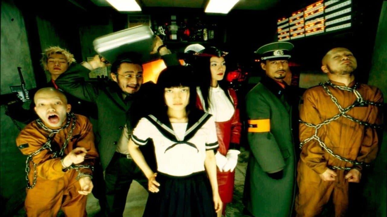 グシャノビンヅメ (2004)