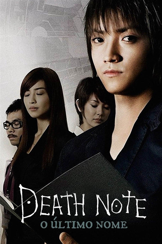 Death Note 2: O Último Nome Dublado