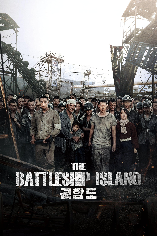 The Battleship Island Official Trailer
