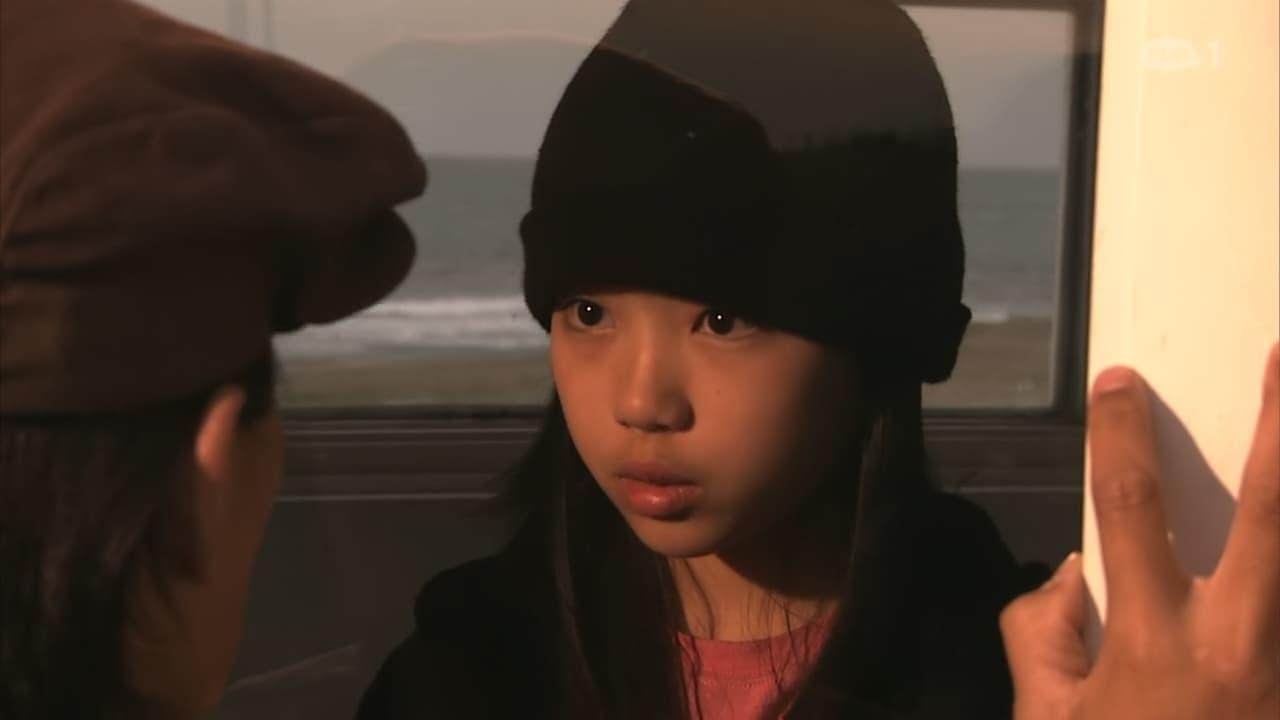Kamen Rider Season 16 :Episode 18  Farewell, Gon