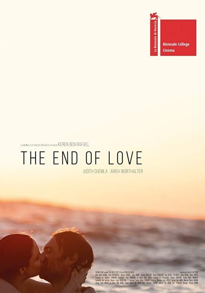 The End of Love (2019)