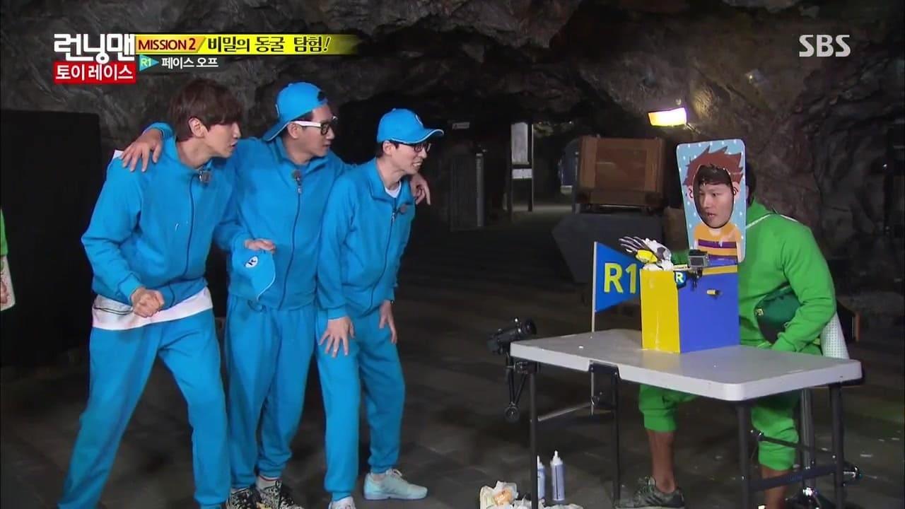 Running Man Season 1 :Episode 245  The Toy Race: Jinu and Sean of Jinusean