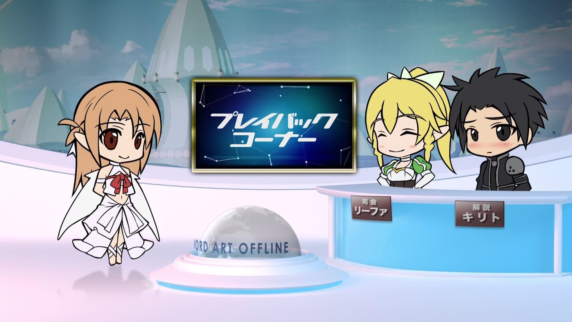 Sword Art Online Season 0 :Episode 9  Sword Art Offline 9